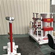 承装设备冲击电压发生器厂家定制