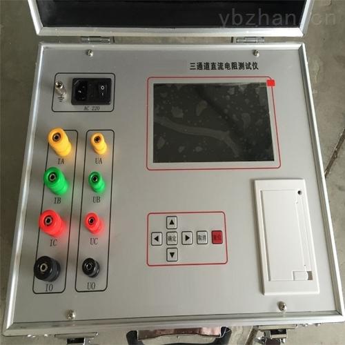 20A全自动直流电阻快速测试仪