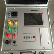高效率三通道直流电阻测试仪现货