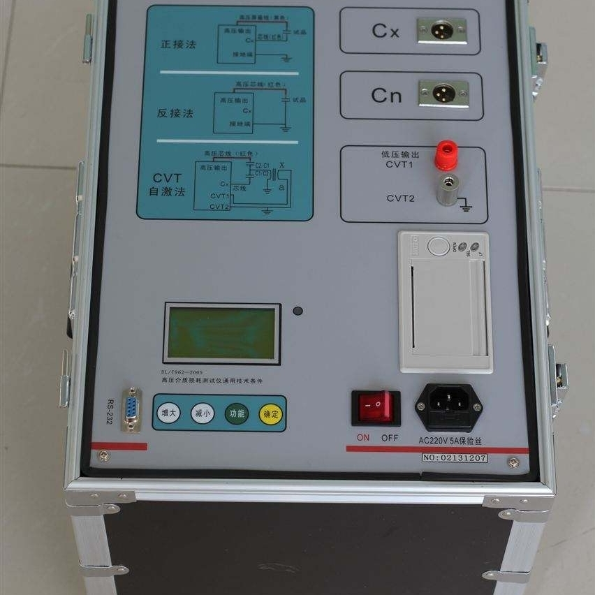 江苏承装承试设备智能抗干扰介质损耗测试仪