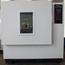 優質高溫試驗箱