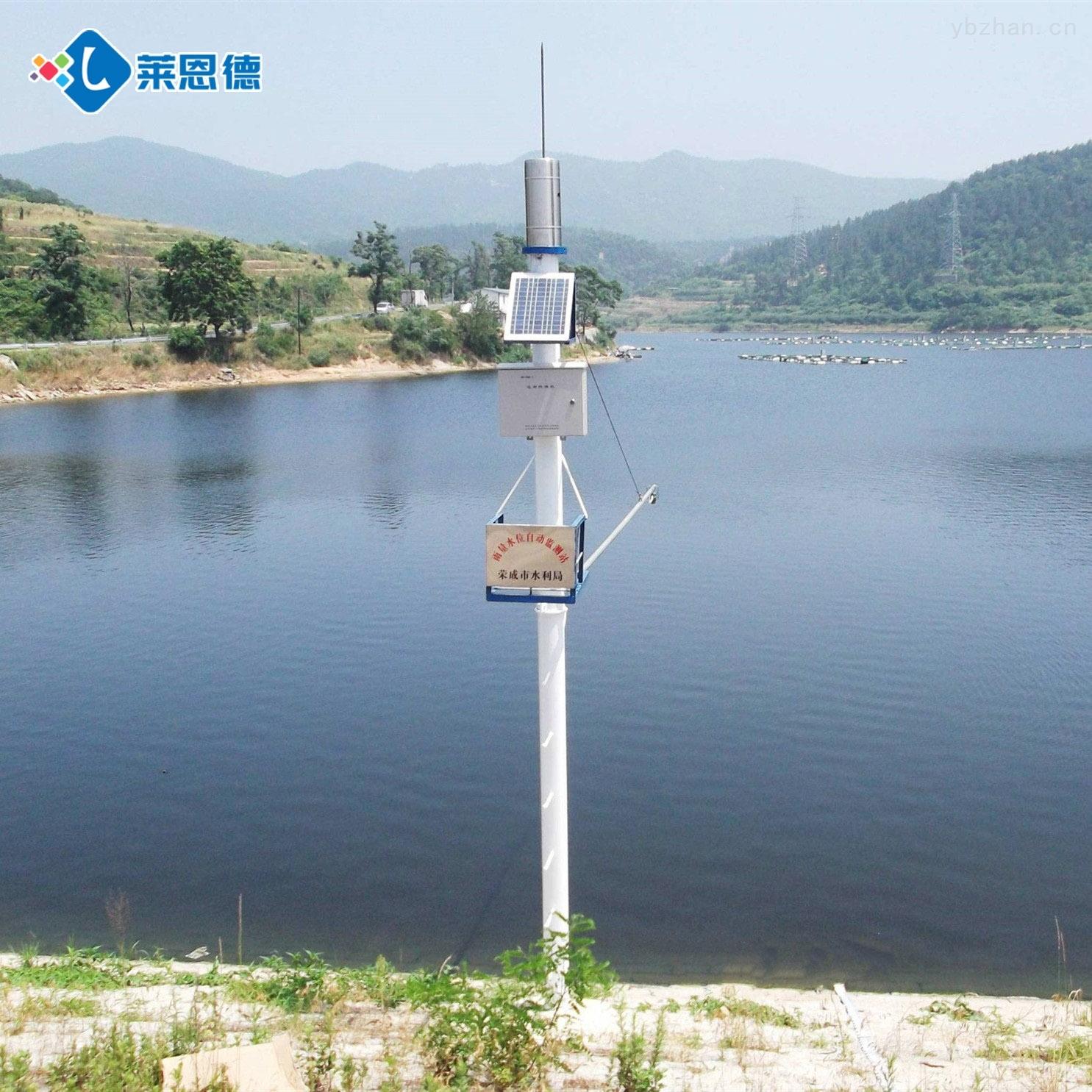 水位雨量流速流量監測儀