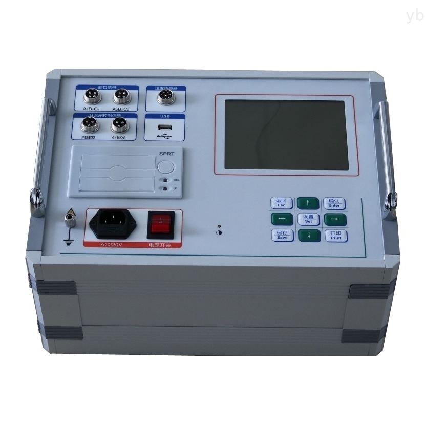 扬州承装承试高压开关机械特性测试仪定制