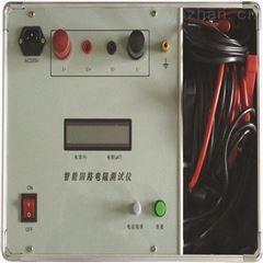 电力资质回路电阻测试仪