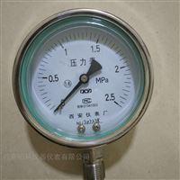 YE-100B不锈钢膜盒压力表 微压表 微小