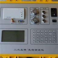 江苏省承装资质设备二次压降负荷测试仪厂家