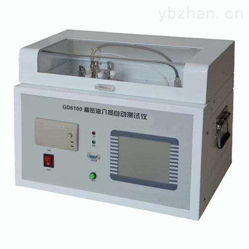 江苏省承试资质设备绝缘油介质损耗测试仪