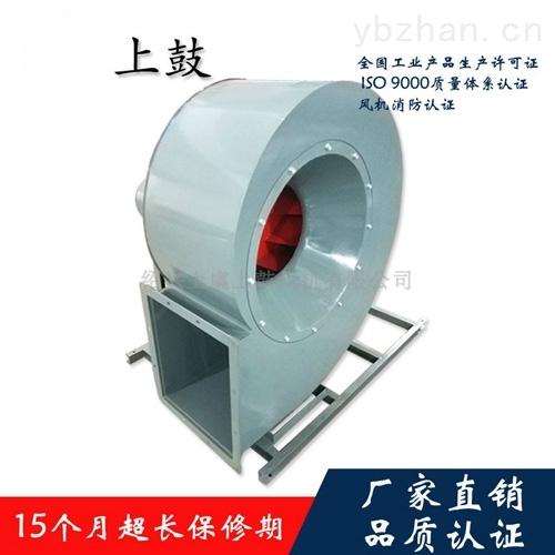 4-72-6A 除尘脱硫排废气喷漆方工业离心风机