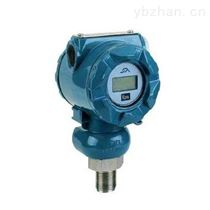 SC-180法兰高温平膜型扩散硅压力变送器