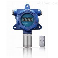 MC-GD固定式数显有毒有害气体探测仪