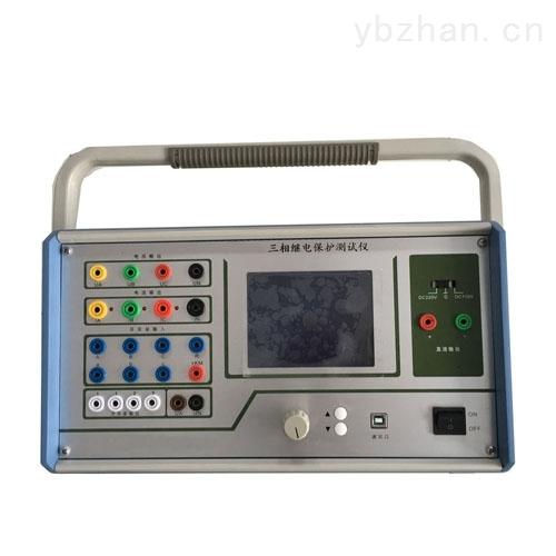 三相继电保护测试仪可定制