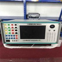 智能化数字六相继电保护测试仪应用