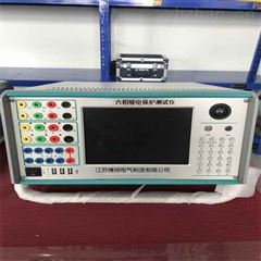 六相继电保护检测仪电力工具