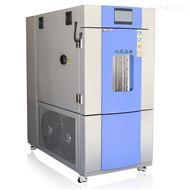 SME-216PF干燥剂测试低温恒温恒湿试验保存箱