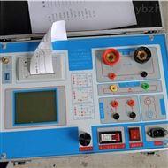 高压CT 变比测试仪厂家直销