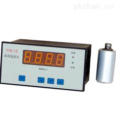 振动监控仪XZK-1型