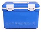 冷藏箱-13L