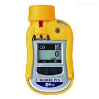 华瑞气体检测仪PGM1860有毒气体探测仪现货