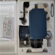 衡阳光电定位器ZPZD3202