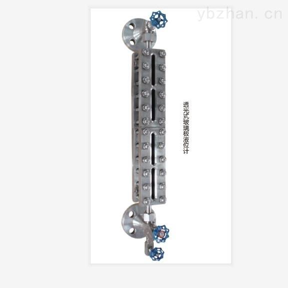 山东 防霜式玻璃板液位计 加工定制