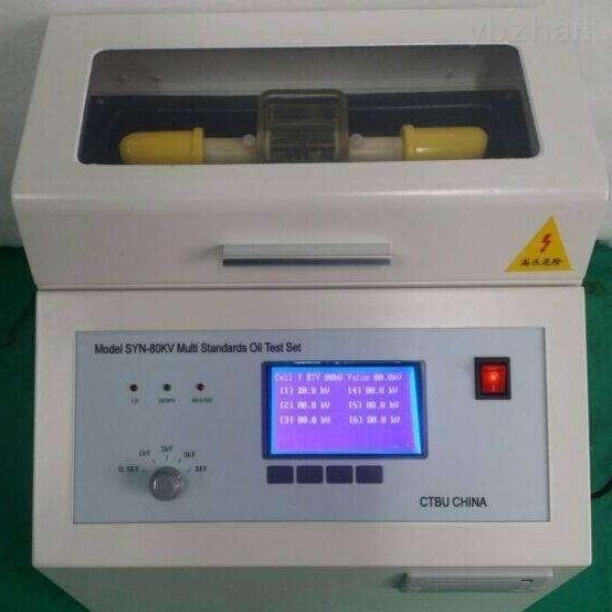 厂家供应绝缘油介电强度测试仪