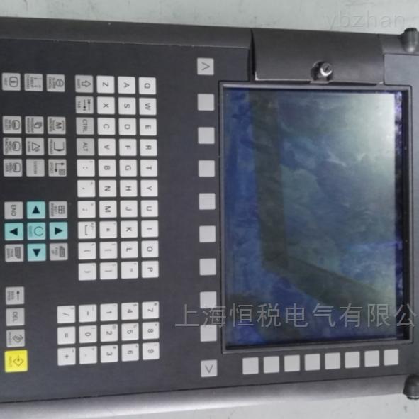 西门子数控系统报警025201修好可试