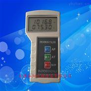 DYM3-01型數字大氣壓計 數字式氣壓表