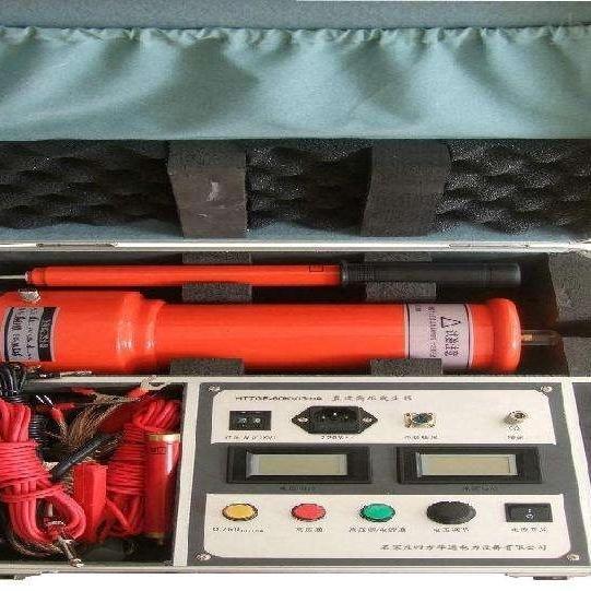 热销120KV/2mA中频直流高压发生器厂家直销