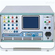 单相继电保护测试仪-串联谐振厂家直销