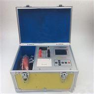 三通道变压器直流电阻测试仪厂家定制