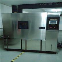 TH-1000S 北京高低溫交變濕熱箱