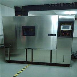 BY-260B-800大型恒温恒湿试验箱
