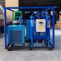 空气干燥发生器厂家现货