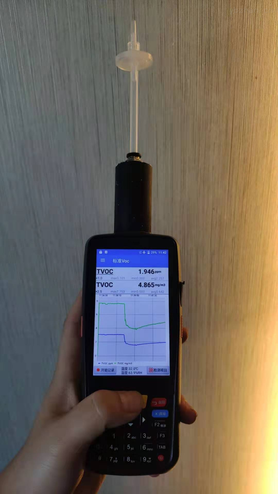 光离子化检测仪