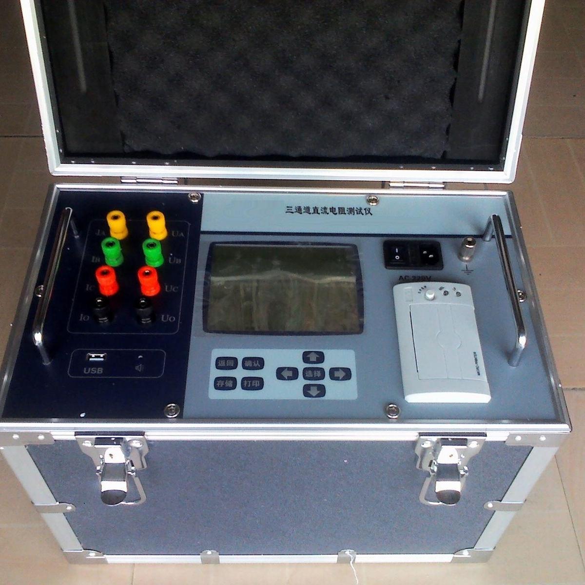 接地成组直流电阻测试仪厂家发货