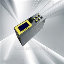 LB-CCD-500路博LB-CCD-500防爆测尘仪CCD1000-FB新升级