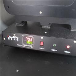 DTK-01精密温度控制仪