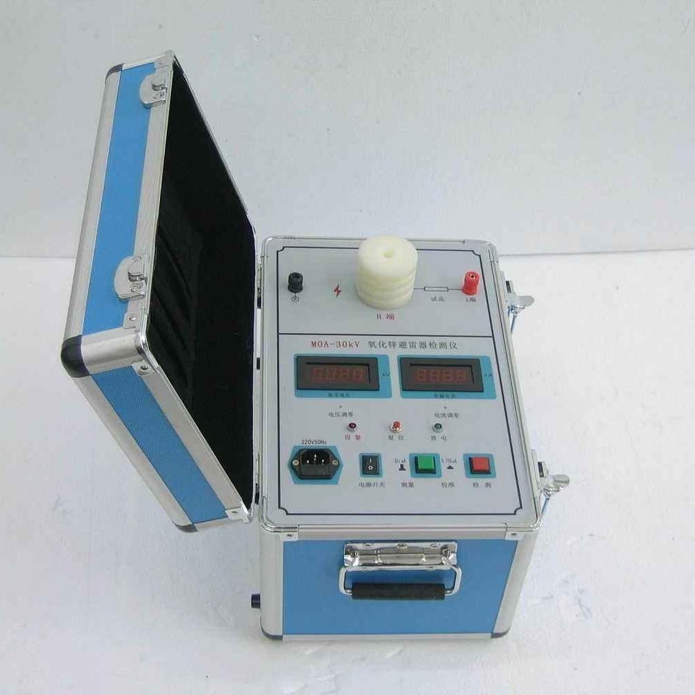 交流无间隙氧化锌避雷器测试仪直销