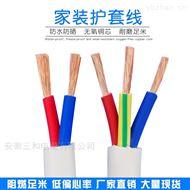 KYVFBR丁晴电缆70度绝缘氟塑料线芯