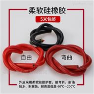 硅橡胶电缆ZC-JFGPR22铜带绕包搭盖率15