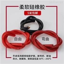 20度绝缘电阻7.41NH-YFGP2硅橡胶电缆