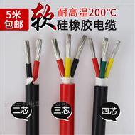 软芯铠装0.1重迭绕包ZC-JGGPR22硅橡胶电缆