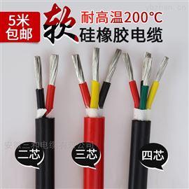 硅橡胶电缆ZR-JGPVFP屏蔽0.10mm铝塑迭绕包