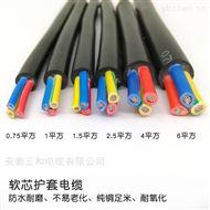 丁晴电缆KYVFBP镀锡铜丝额定电压220V