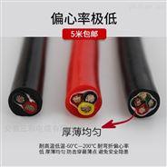 ZRC-JGPGRP硅橡胶扁电缆引接线耐温105度