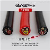 ZC-JGPGR22硅橡胶电缆陶瓷化耐火HTV护套