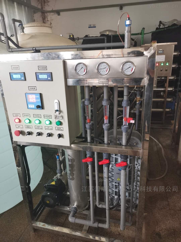 鄂州反渗透设备-水处理系统