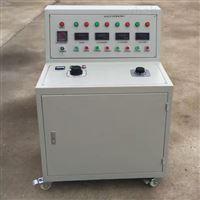 高压开关柜通电试验仪现货直发