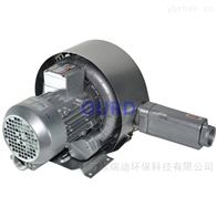 0.75KW旋涡气泵