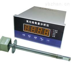 氧化鋯分析儀  SYC-ZO-600